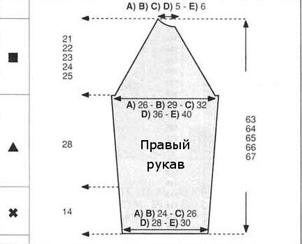 ruk (434x350, 21Kb)