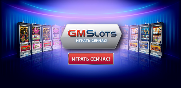 gmslots-casino-igrat-online (588x288, 206Kb)
