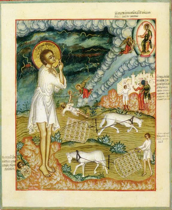 Праведный отрок Артемий Веркольский (575x700, 163Kb)