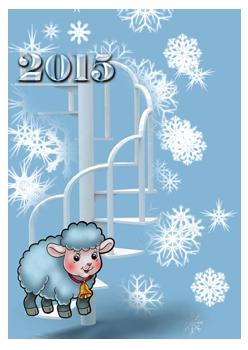 ава_новогодняя (248x350, 118Kb)