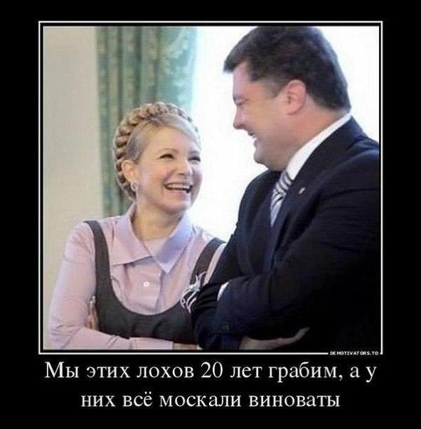 3925311_pro_hohlov (592x604, 49Kb)