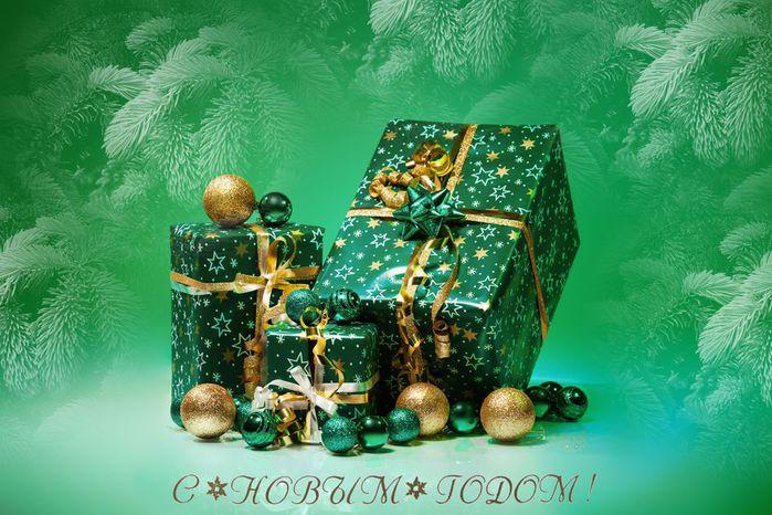 !Gift boxes and christmas balls 3AN (700x466, 80Kb)