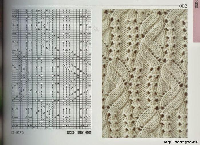 Пуловер спицами фантазийным узором (1) (700x508, 320Kb)