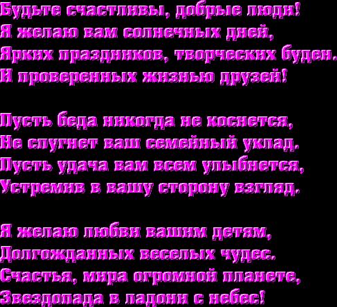 4maf.ru_pisec_2014.11.02_20-42-46_54566acbbbcb6 (487x443, 120Kb)