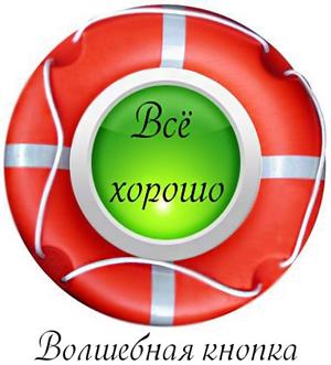 5281870_Bezimeni2 (300x331, 163Kb)