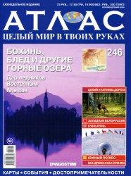 2920236_1414950031_oblozhka (186x250, 17Kb)