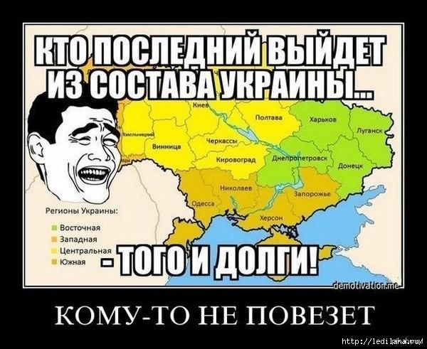 3925311_Ykraina_dolgi (600x491, 177Kb)