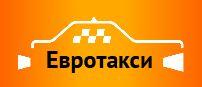 3449243_taksi (202x87, 10Kb)