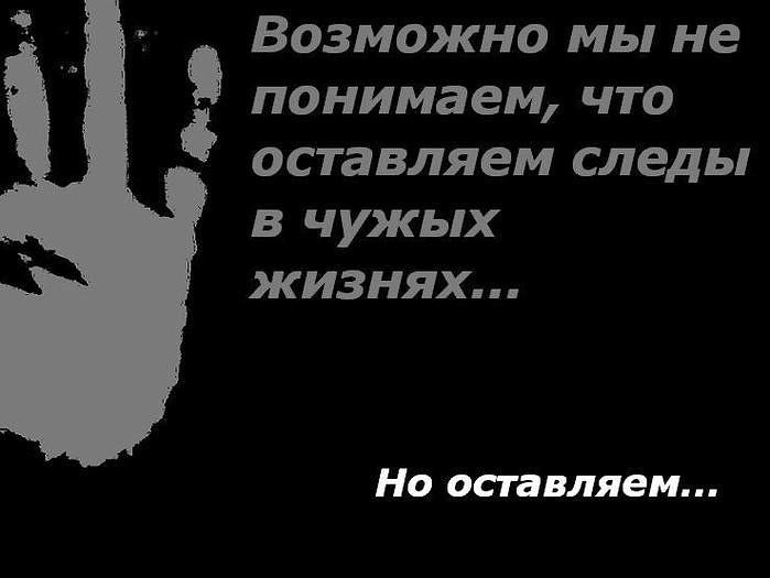 image (699x525, 80Kb)
