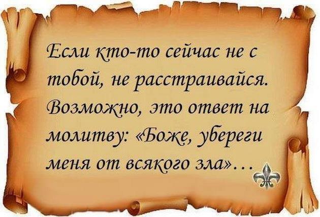 http://img0.liveinternet.ru/images/attach/c/0/117/795/117795832_large_3416556_1900144_693240660769473_8614542553687493432_n.jpg