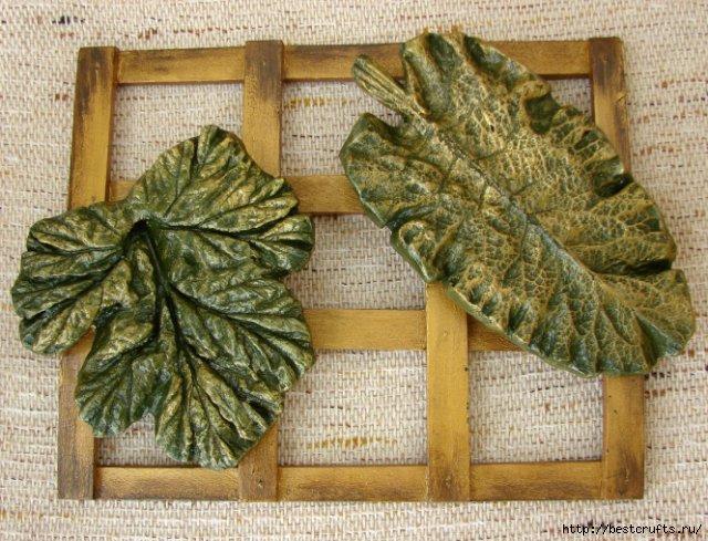 Декоративные листья из гипса своими руками (38) (640x489, 246Kb)
