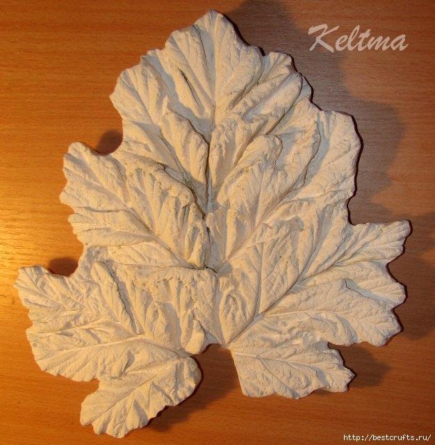 Декоративные листья из гипса своими руками (40) (626x640, 220Kb)