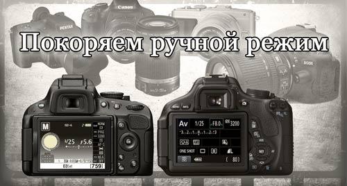ruchnye-nastrojki-foto-rulodelnyx-rabot (500x268, 29Kb)