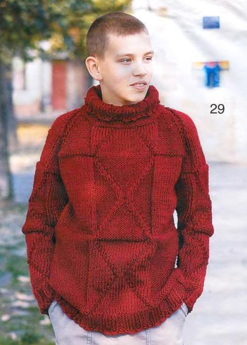 Джемпер Бордовый Для Мальчика