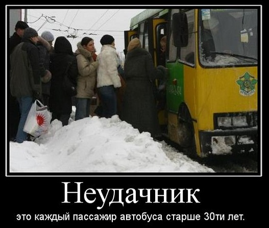 http://img0.liveinternet.ru/images/attach/c/0/117/822/117822680_3451.jpg