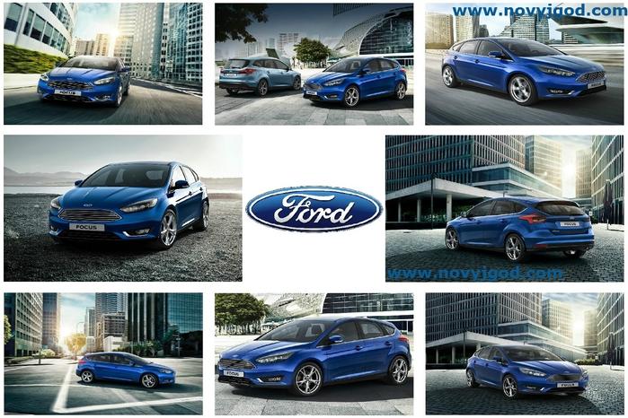 Ford Focus 2015 фото автоновинки (700x466, 289Kb)