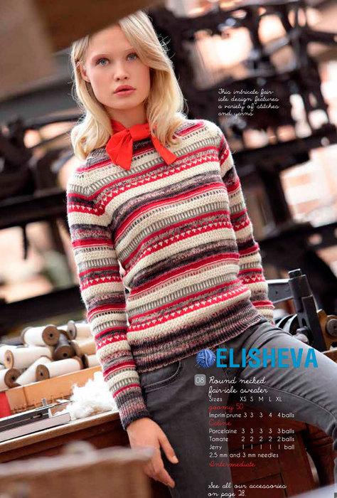 3873965_1415118942_pulover (474x700, 116Kb)