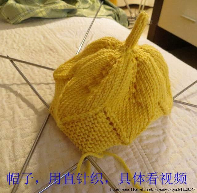 Клубок ру вязание спицами для детей шапочки