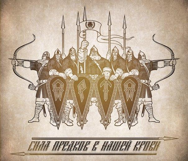 Максим Кулешов. Сила предков в нашей крови (604x518, 122Kb)
