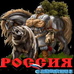 3996605_Rossiya_by_MerlinWebDesigner_3 (250x250, 39Kb)