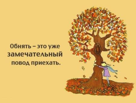 1414957596_pozitiv_04 (450x340, 81Kb)