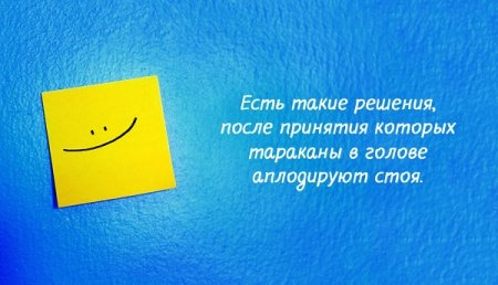 1414957613_pozitiv_19 (450x258, 74Kb)