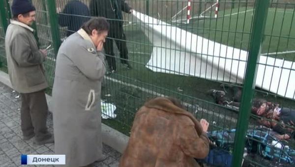 Донецк - под обстрелом погибли дети (600x340, 79Kb)
