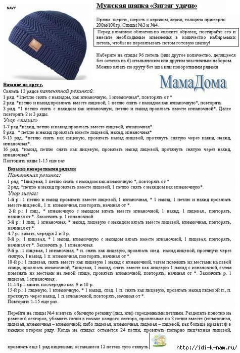 СЂСЂ (1) (475x699, 235Kb)
