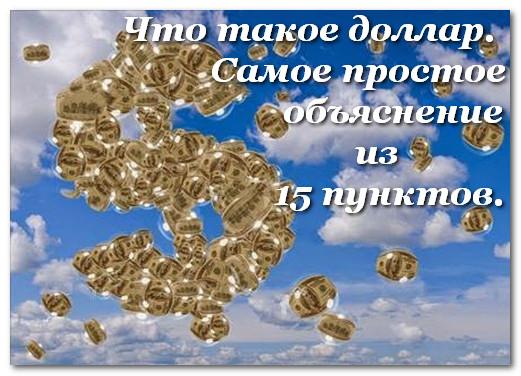 4003916_20141106_130423 (521x376, 86Kb)