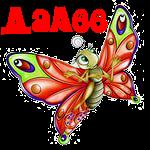 oie_hm7o4k7loMnk (150x150, 32Kb)