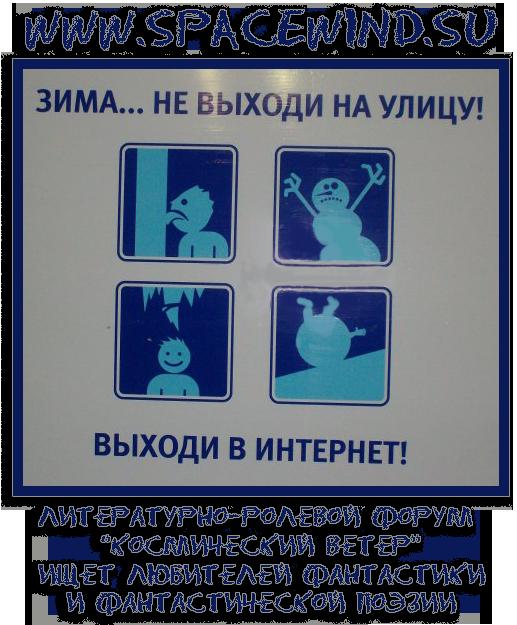 http://img0.liveinternet.ru/images/attach/c/0/117/875/117875092_x_3863d568.png