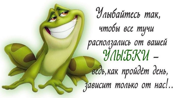 TaNNBflJgbM (700x396, 54Kb)