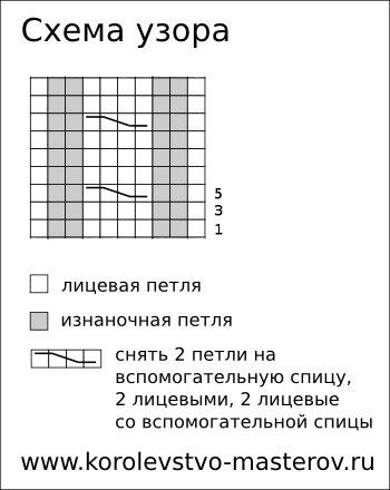 NyGLUu6Q16Y (350x440, 62Kb)