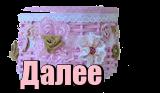 oie_cmdXBh1Gp0g4 (160x93, 19Kb)