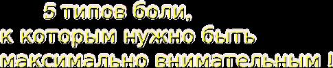 cooltext1791765943 (485x100, 28Kb)