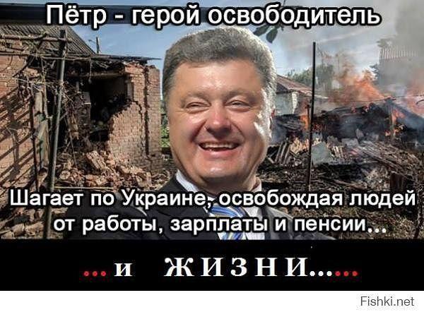 5283370_pyotr_osvoboditel (600x442, 59Kb)