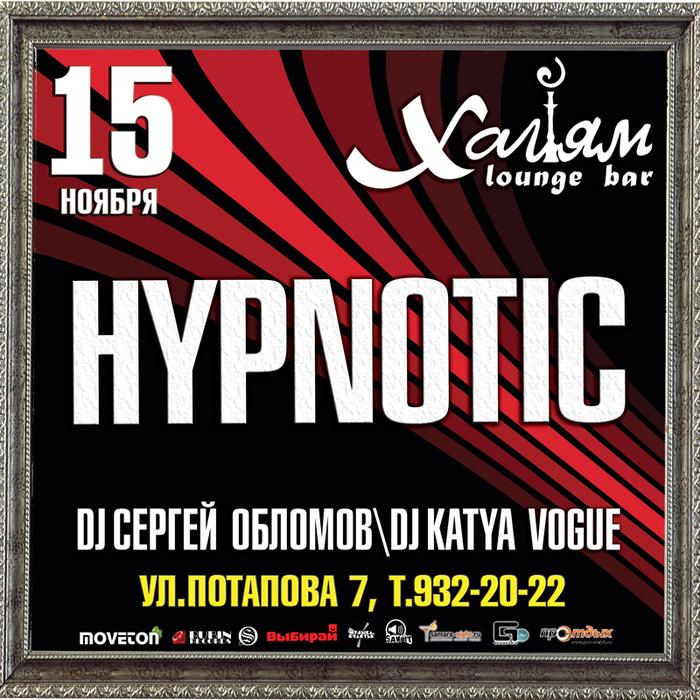15ноября Hypnotic-инет (700x700, 459Kb)