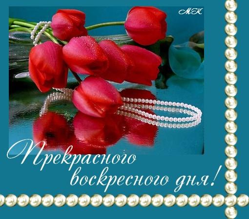 http://img0.liveinternet.ru/images/attach/c/0/117/949/117949098_Voskresenie.jpg