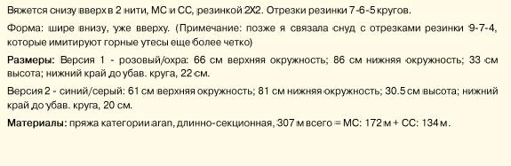 с2 (575x187, 25Kb)