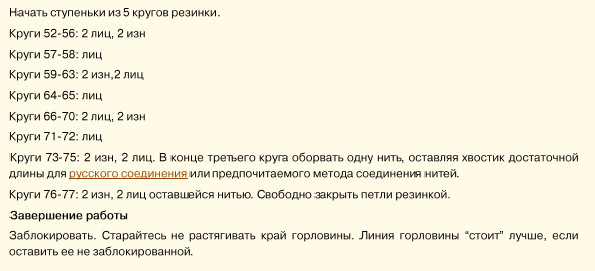 с4 (595x271, 27Kb)
