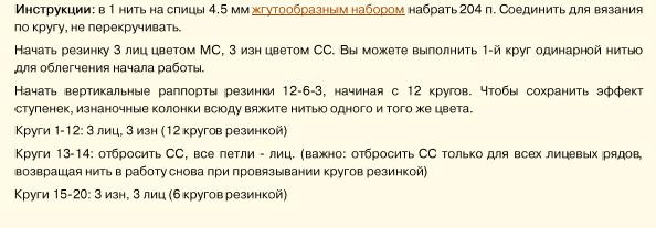 с6 (594x207, 30Kb)