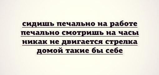 smeshnie_kartinki_14146000174 (510x241, 67Kb)