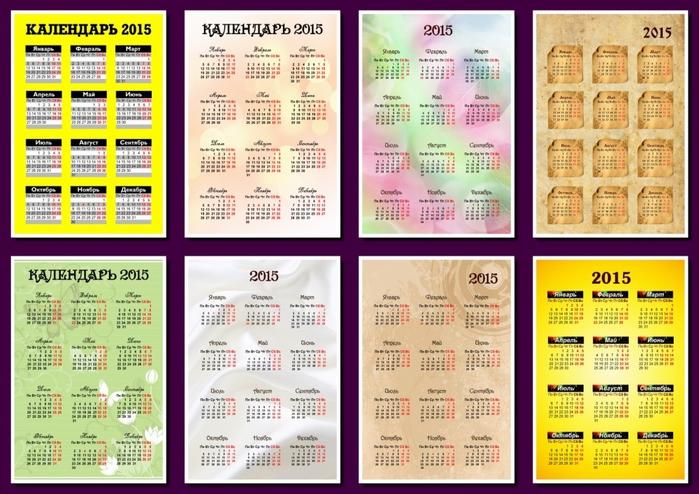карманный 2015 3-2 (700x494, 213Kb)