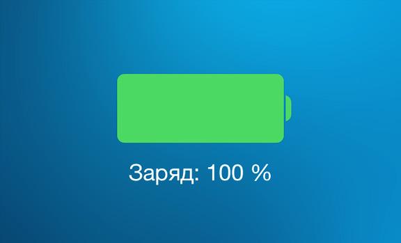 3925073_zaryad1 (576x349, 15Kb)