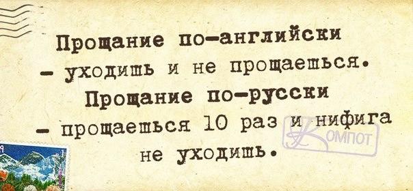 http://img0.liveinternet.ru/images/attach/c/0/117/976/117976414_28.jpg