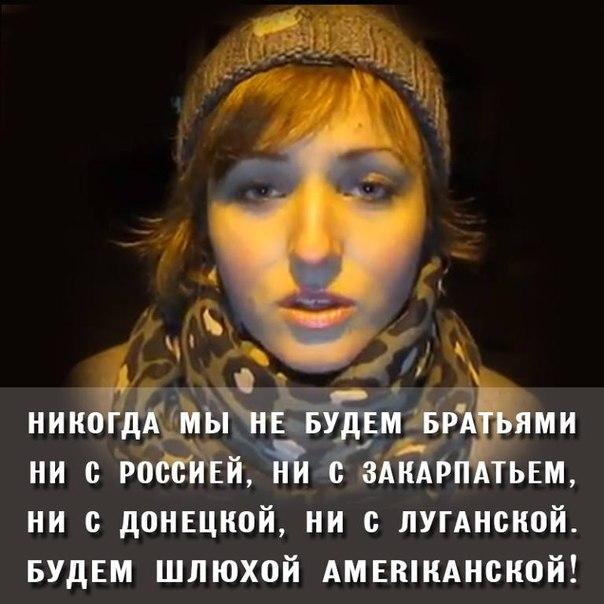 украинской девочке насте дмитрук на ее стихи никогда мы не будем братьями