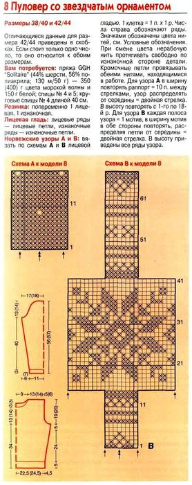 93552585_large_0_9cd89_f1a85928_orig1 (278x700, 309Kb)