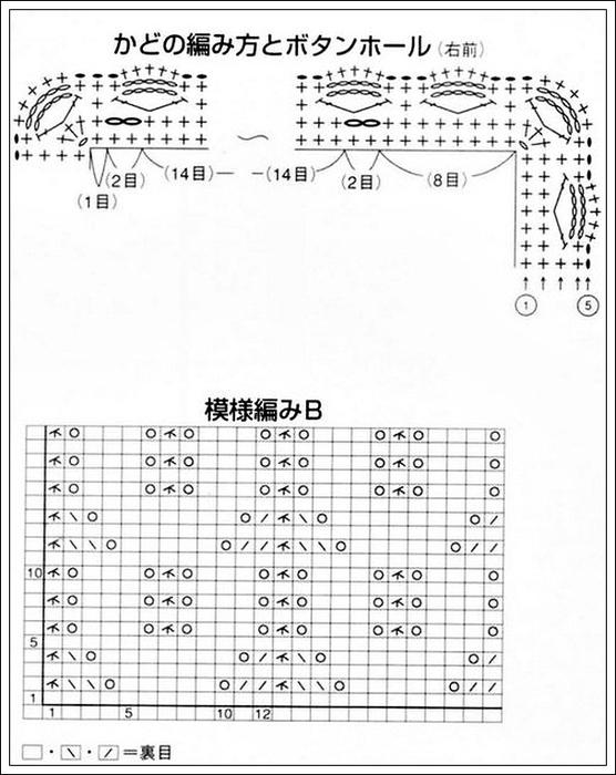 4 (556x700, 203Kb)