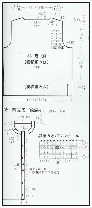 2 (311x700, 140Kb)