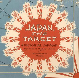 target-japan-logo-335x330 (335x330, 94Kb)